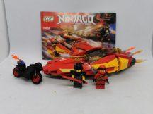 Lego Ninjago - Katana V11 (70638) (katalógussal)