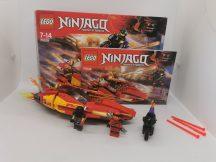 Lego Ninjago - Katana V11 (70638) (doboz+katalógus)